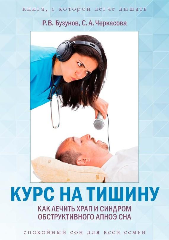 Варикоз кишечника симптомы лечение