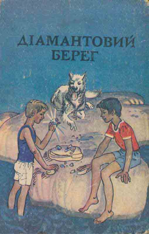 сенченко книги скачать