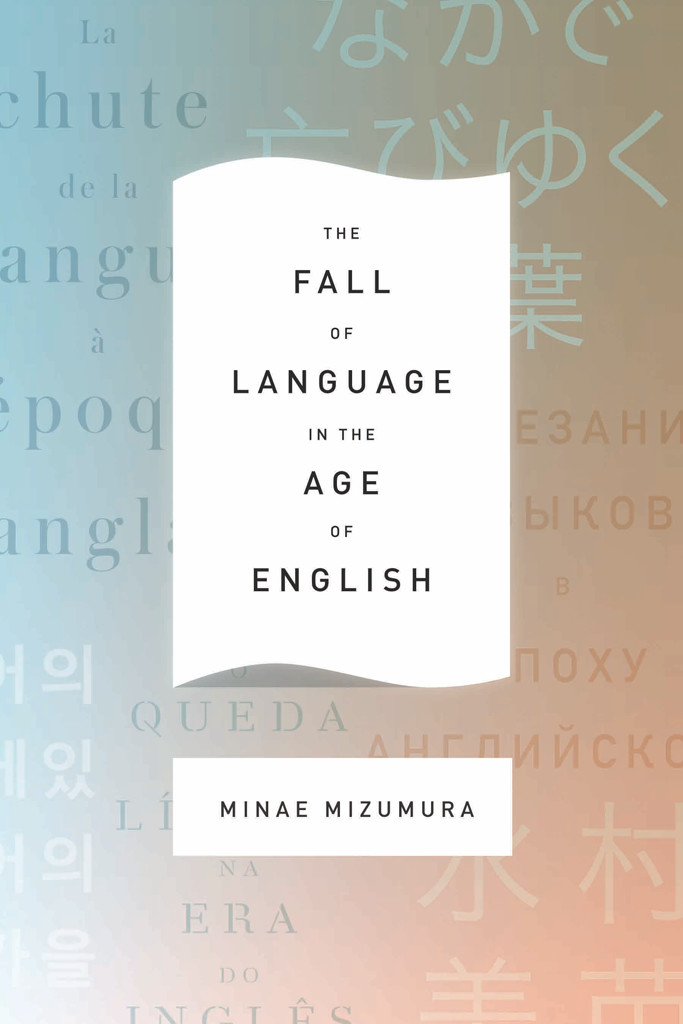 обложка книги The Fall of Language in the Age of English