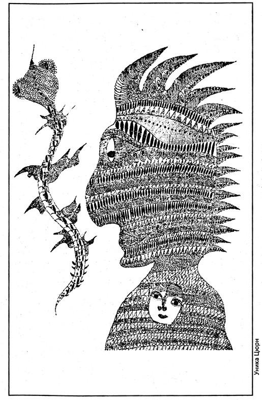 Изображение к книге Антология странного рассказа