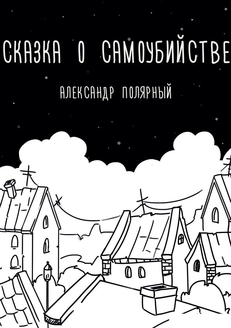 Катерина романовская. двойной отпуск читать онлайн