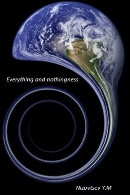 обложка книги Everything and nothingness