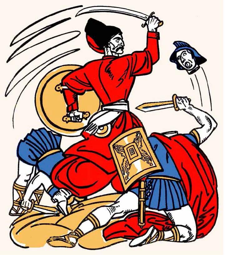 Изображение к книге Энеида(илл. А. Базилевича)