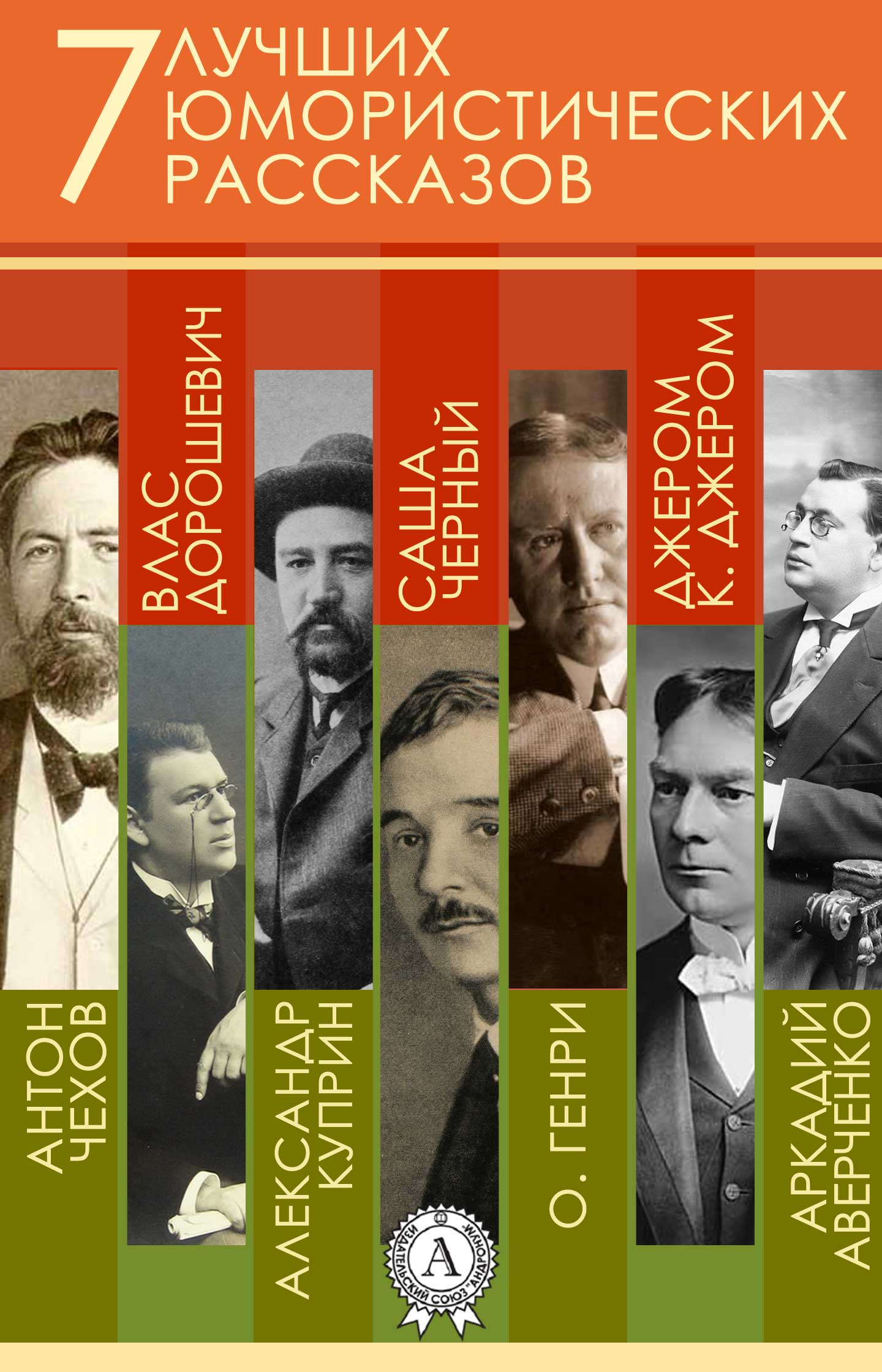 Коллектив авторов Книги онлайн