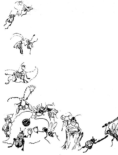 Изображение к книге Муха-Кусуха