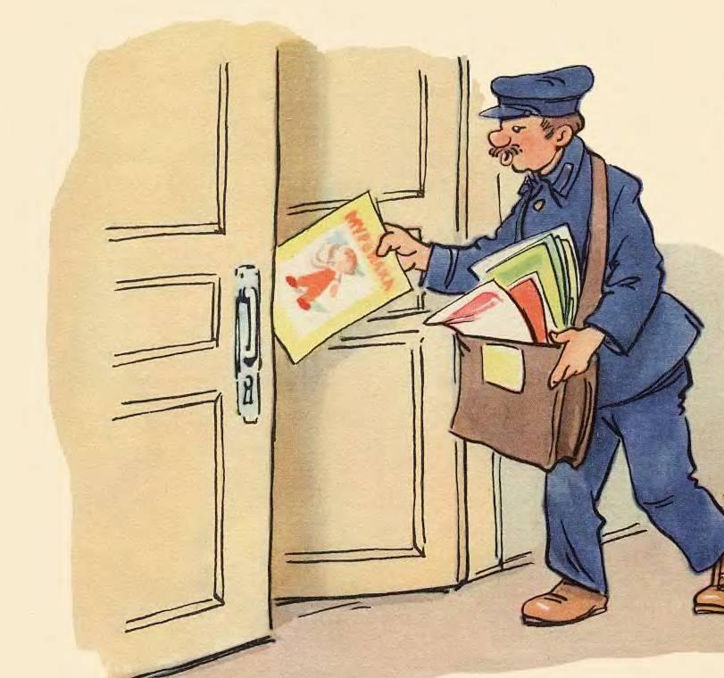 картинка ленинградский почтальон говорить том