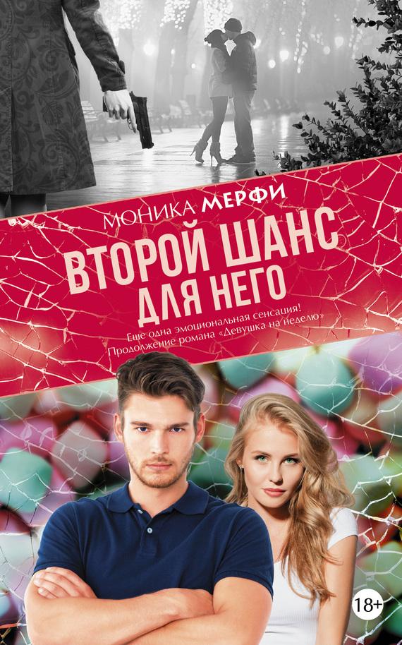 http://nemaloknig.info/picimg/313/3134/31342/313420/cover.jpg