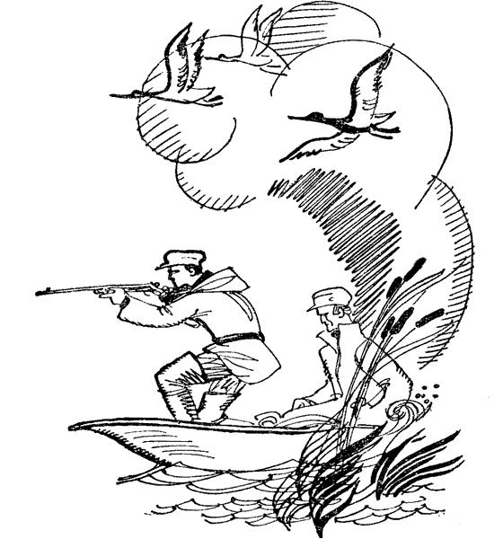 сердце будет красное с охотником белое с рыбаком картинки галерее представлены фотографии