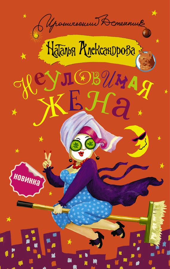 Дорога юности манга читать на русском языке