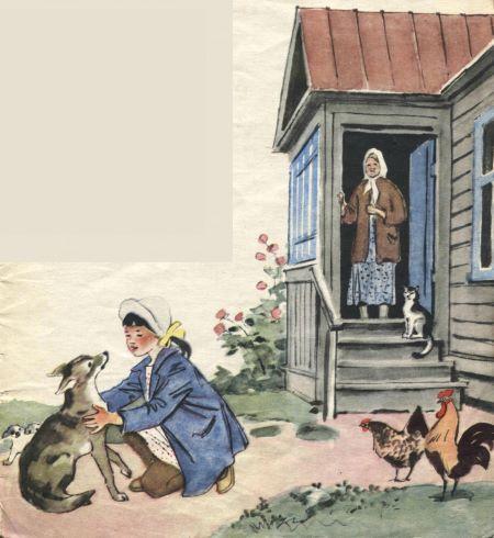 Изображение к книге С кем прощалась Маша