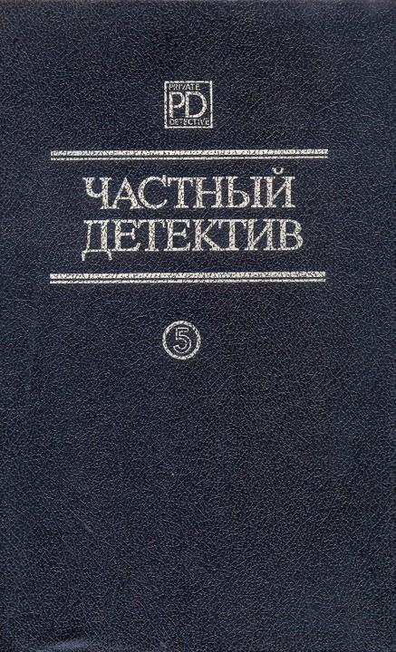 Скачать книги бесплатно без регистрации чейз