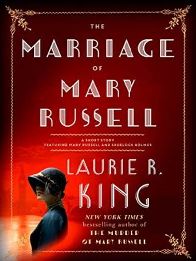 обложка книги The Marriage of Mary Russell