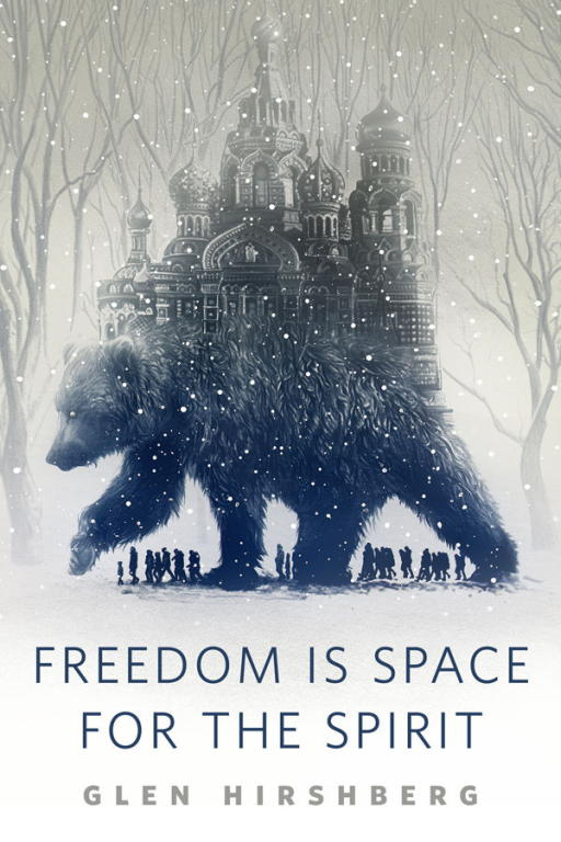 обложка книги Freedom is Space for the Spirit