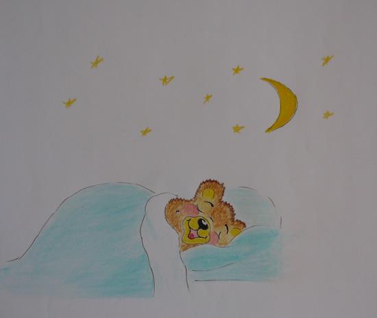 Изображение к книге Медовые Медвежата