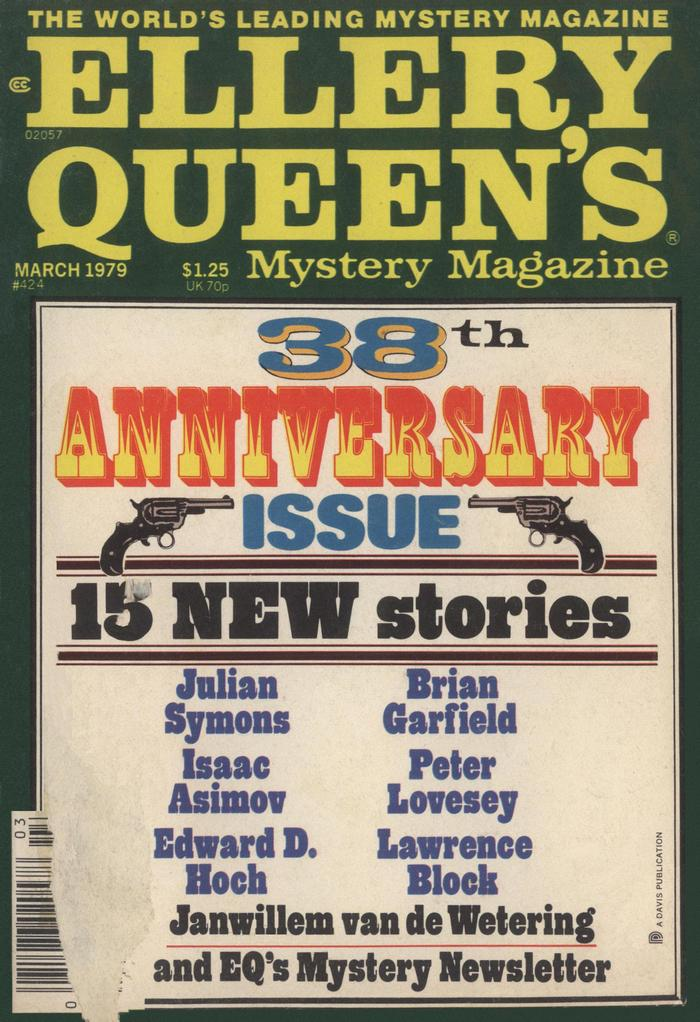 обложка книги Ellery Queen's Mystery Magazine, Vol. 73, No. 3. Whole No. 424, March 1979