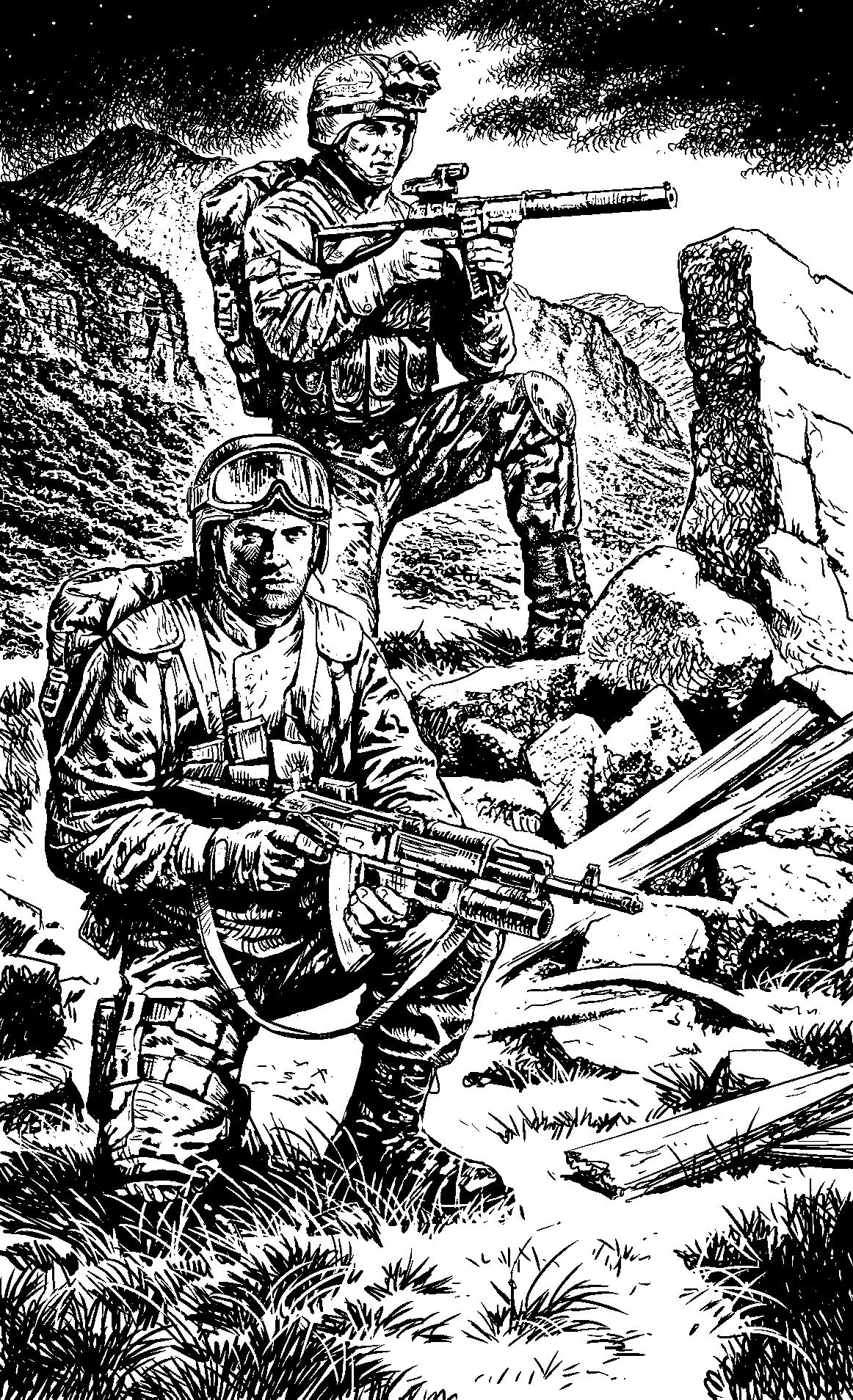 Изображение к книге Одаренный