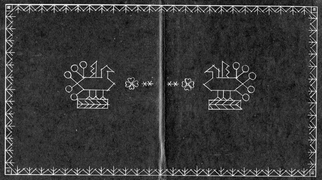 Изображение к книге Ансаровы огни