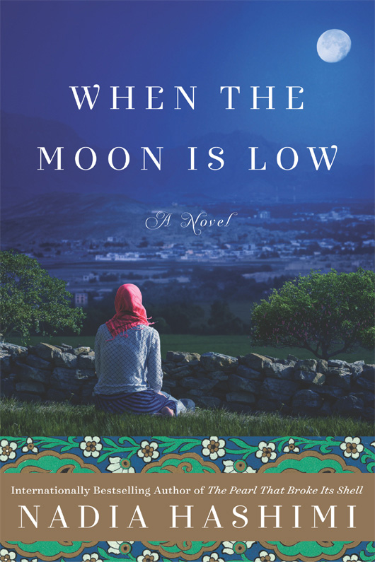 обложка книги When the Moon Is Low