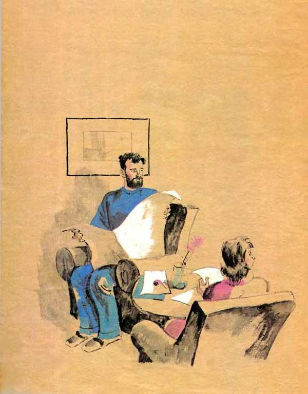 Изображение к книге Ай, да Пятёркин.
