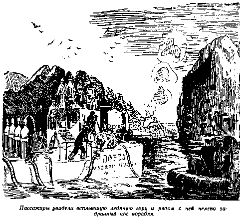 Изображение к книге Иней на Ð¿Ð°Ð»ÑŒÐ¼Ð°Ñ (Журнальный вариант)