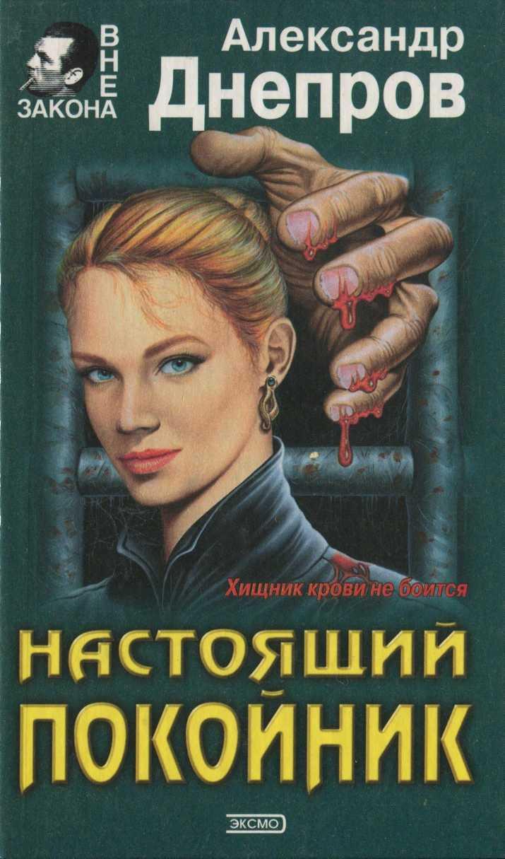 Курортные эротические романы быль фото 587-707