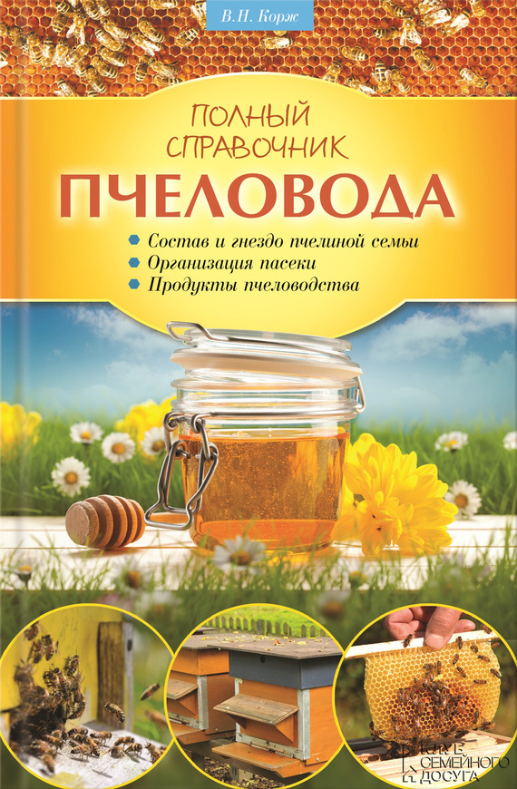 epub справочник библиотекаря