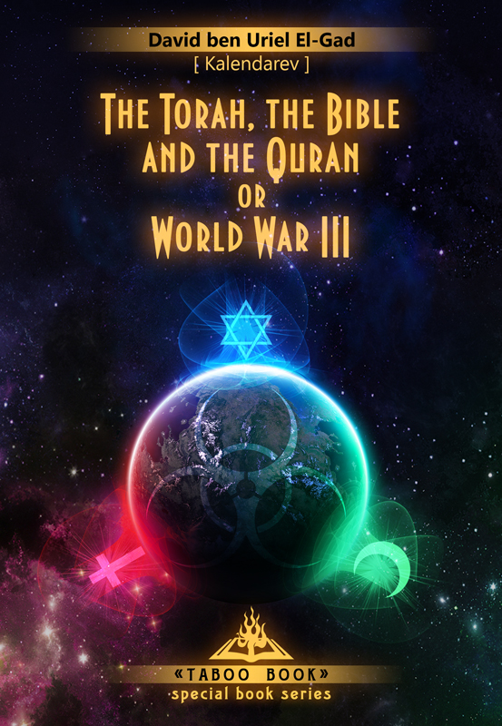 обложка книги The Torah, the Bible and the Quran or World War III
