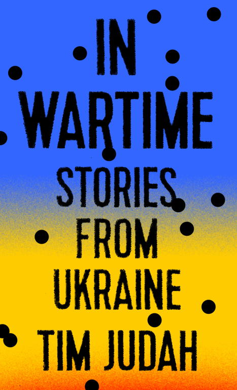 обложка книги In Wartime: Stories from Ukraine