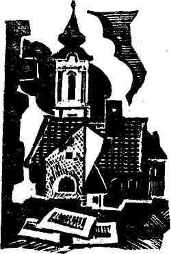 Изображение к книге Арбатская повесть