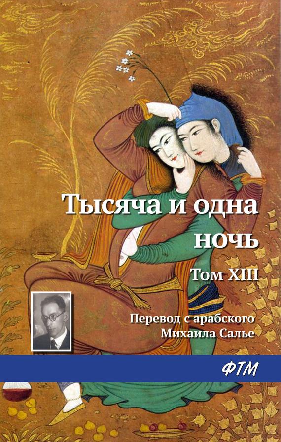 Обнаженная Татьяна Шаповалова – Охотник (2011)