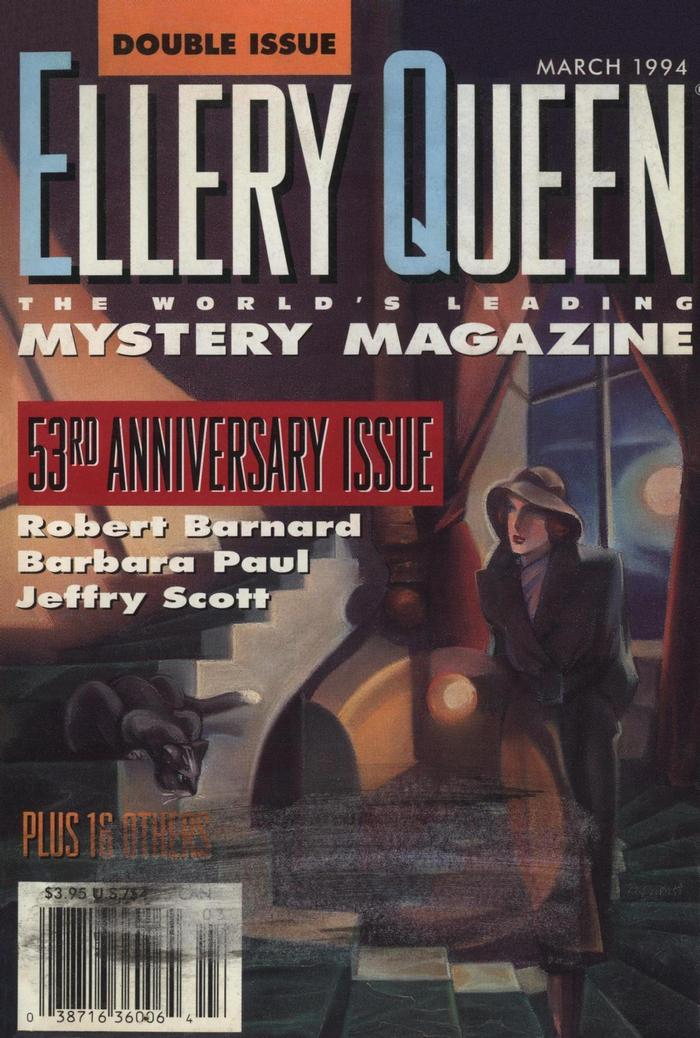 обложка книги Ellery Queen's Mystery Magazine. Vol. 103, No. 3 & 4. Whole No. 625 & 626, March 1994