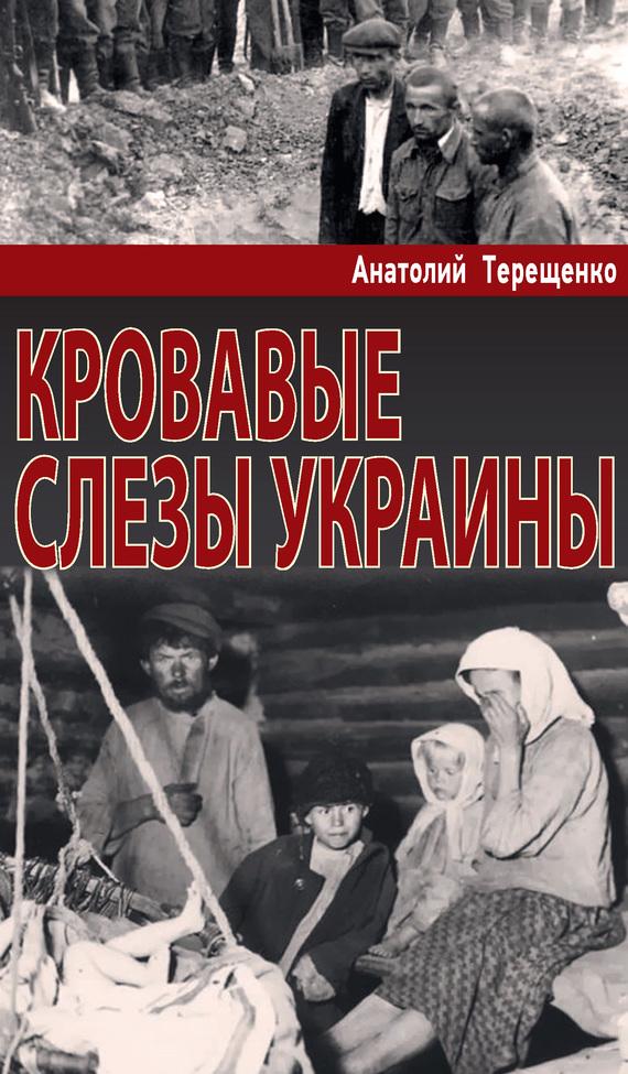 Книги скачать бесплатно без регистрации украина