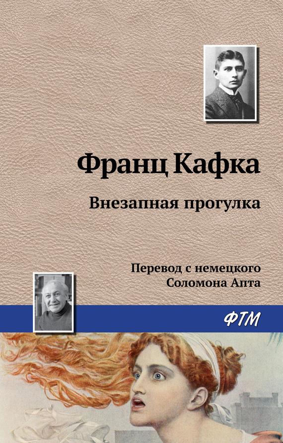 Джейн Биркин В Черных Трусиках – Семь Смертей По Рецепту (1975)