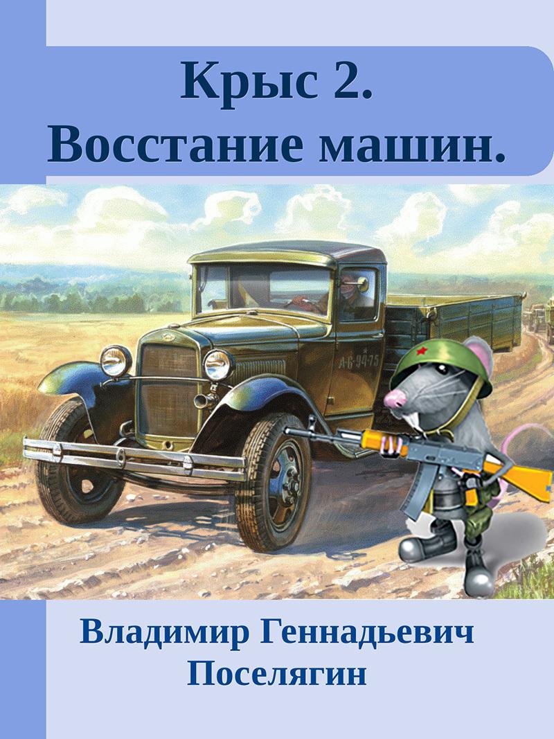 Книги про автомобили скачать бесплатно без регистрации