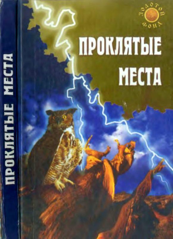 Скачать книги востокова бесплатно и без регистрации