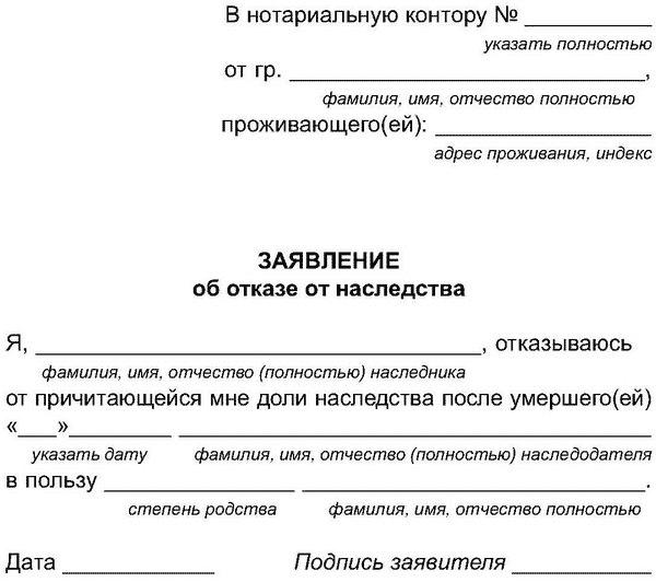 Нотариальное заверение договора займа