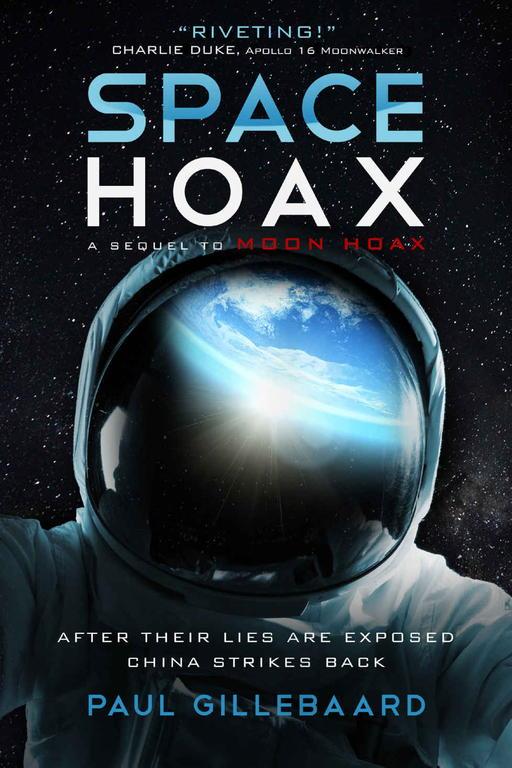 Скачать книги на space