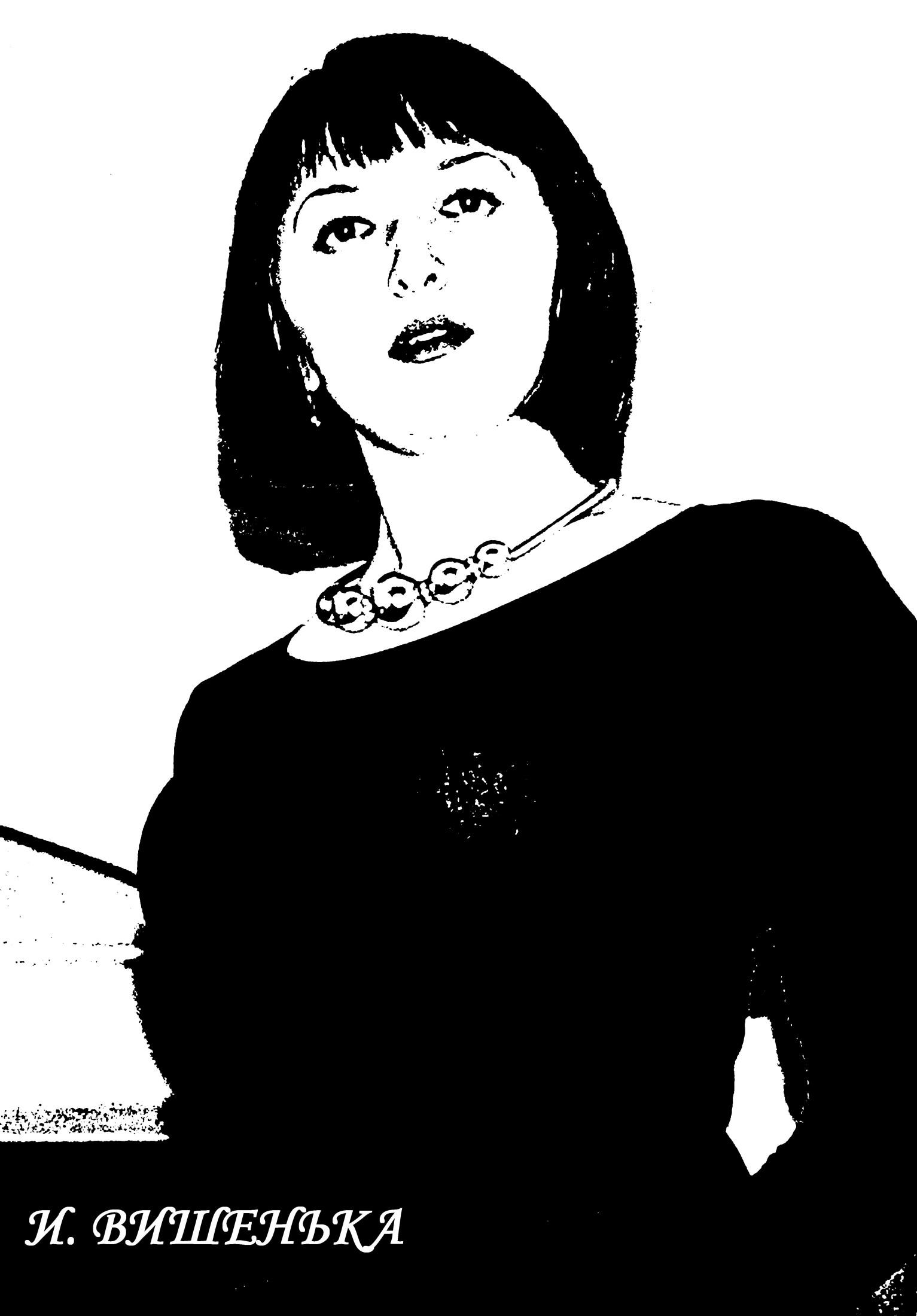 Молодёжная Вечеринка С Голыми Девушками – Маскарад (1970)