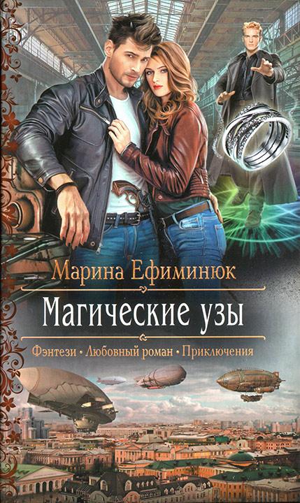 Скачать книги бесплатно и без регистрации магия