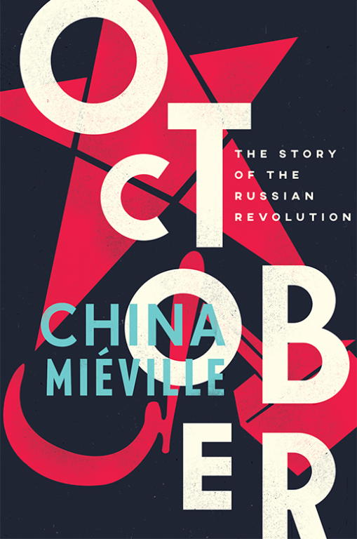 обложка книги October: The Story of the Russian Revolution