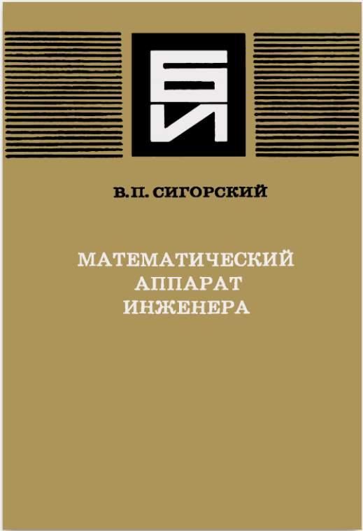 Книги по математике и физике скачать бесплатно