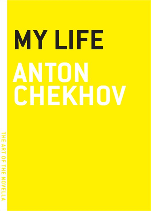 обложка книги My Life (The Art of the Novella)