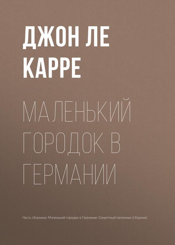 Сандру Вайлд Застукали За Изменой С Любовником – Мрачный Закат (1993)