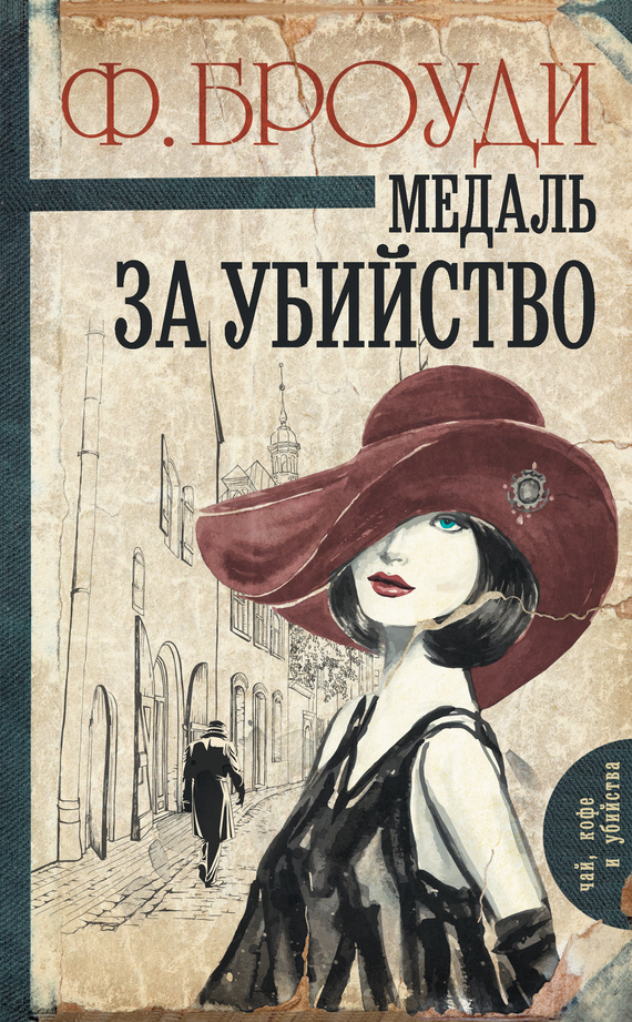 Грудь Карины Ломбард – Герой – Одиночка (1996)