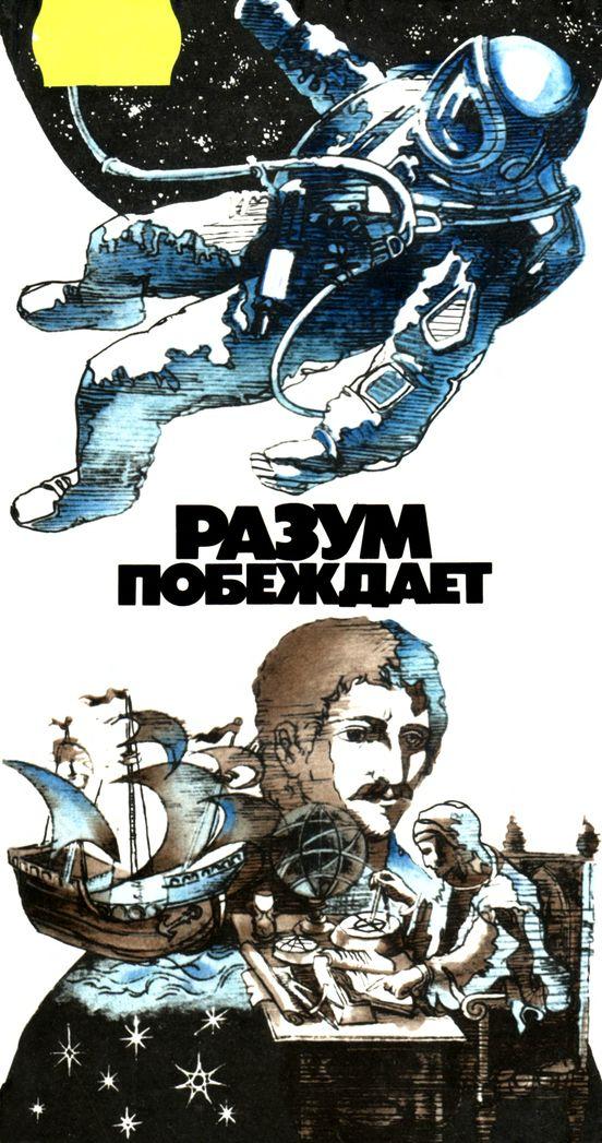 Вадим чернобров книги скачать бесплатно
