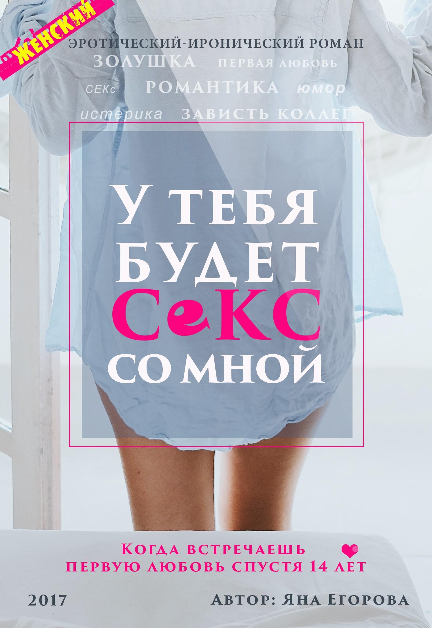 русское порно фигуристых девчонок Всё самое запретное