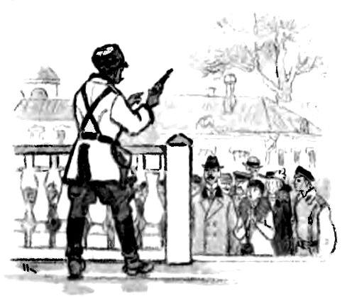 Изображение к книге Армия Трясогузки. Повесть