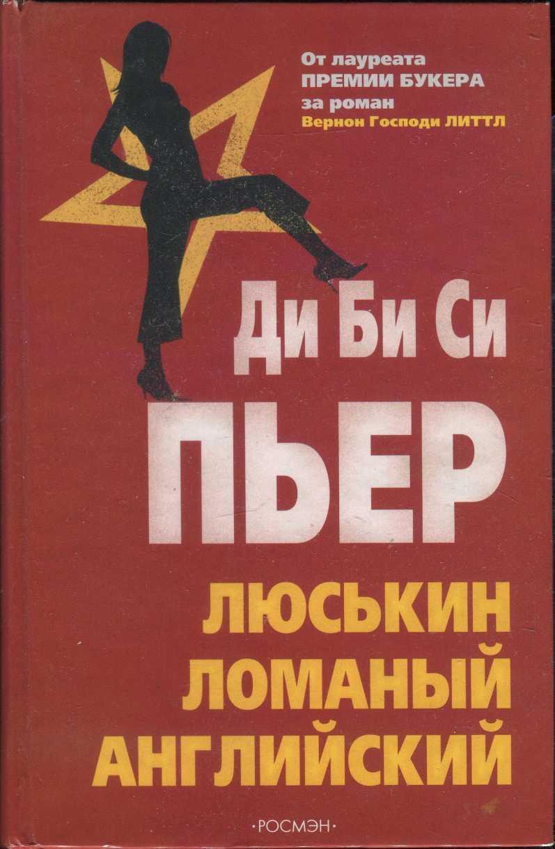 Татьяна Аникина Без Лифчика – Багряная Трава (1982)