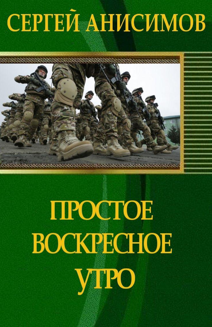 Русская госпожа кристина скачать бесплатно фото 61-482