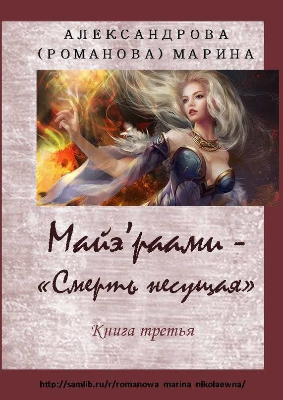 Групповой секс в исторических любовных романах фото 432-725